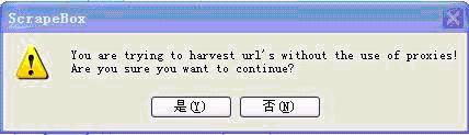 Start Harvesting 开始收割
